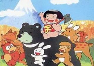 4コマ漫画「NO2 金太郎」の1コマ目