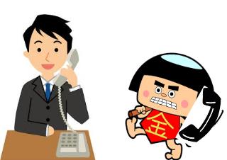 4コマ漫画「NO2 金太郎」の3コマ目