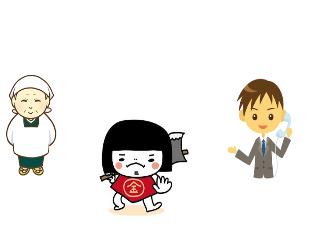 4コマ漫画「NO2 金太郎」の4コマ目