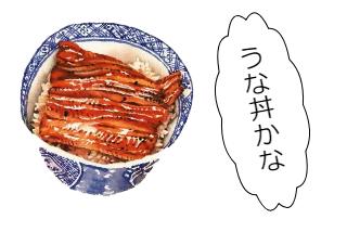 4コマ漫画「今日の昼飯」の2コマ目