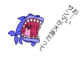 4コマ漫画「サンマが大漁だー!」の1コマ目