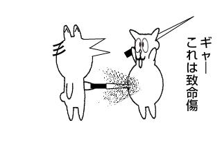 4コマ漫画「剣客ロロピンの死闘」の2コマ目