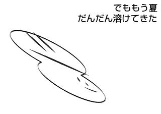 4コマ漫画「雪だるまの一生」の2コマ目