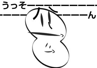 4コマ漫画「雪だるまの一生 5コマ目」の1コマ目