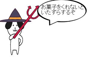4コマ漫画「ハロウィン」の2コマ目