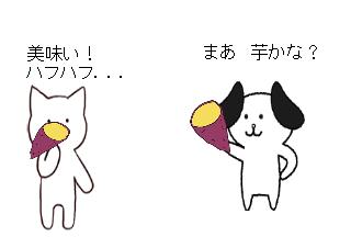 4コマ漫画「猫君に教えて! 3」の2コマ目