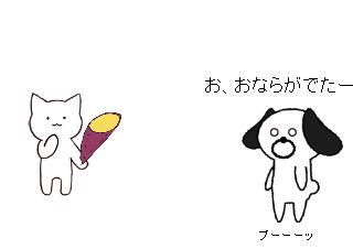 4コマ漫画「猫君に教えて! 3」の3コマ目
