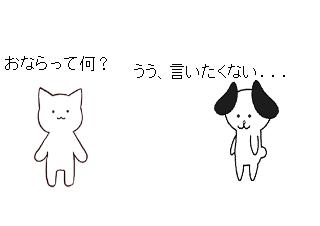 4コマ漫画「猫君に教えて! 3」の4コマ目
