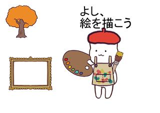 4コマ漫画「満喫」の1コマ目