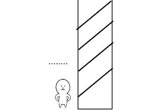 4コマ漫画「でっかい木 1」の3コマ目