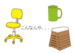 4コマ漫画「俺のイラスト(借りてねー)」の2コマ目