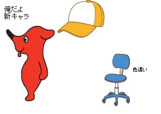 4コマ漫画「俺のイラスト(借りてねー)」の3コマ目