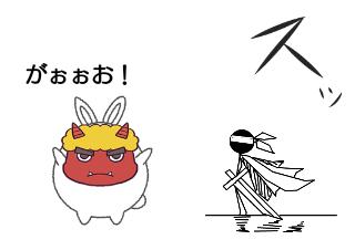 4コマ漫画「鬼と喧嘩したい」の3コマ目
