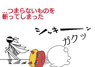 4コマ漫画「鬼と喧嘩したい」の4コマ目