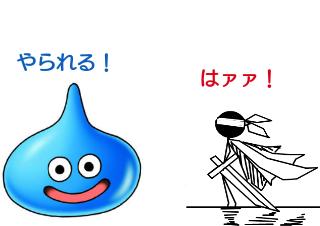 4コマ漫画「冒険2」の2コマ目