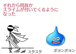 4コマ漫画「冒険3」の1コマ目