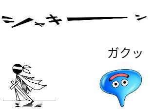 4コマ漫画「死んだらどこにいく??」の1コマ目