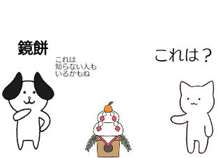 4コマ漫画「猫君に教えて! 8」の2コマ目