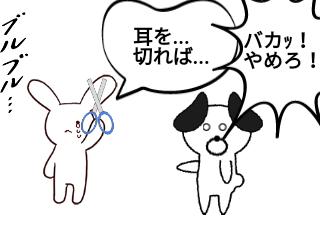4コマ漫画「どっちが人気かで...」の4コマ目