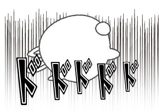 4コマ漫画「覚醒」の2コマ目