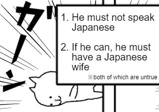 """4コマ漫画「The case of the """"Hakujin""""」の4コマ目"""