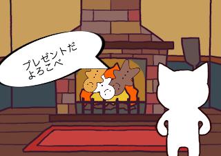 4コマ漫画「ファンタジー」の4コマ目