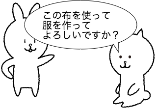 4コマ漫画「HNO」の3コマ目