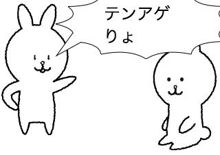 4コマ漫画「HNO」の4コマ目