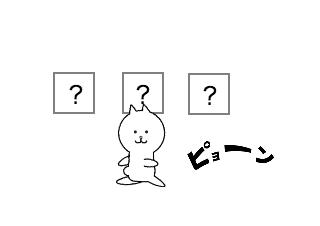 4コマ漫画「おもってたんとちがう」の2コマ目