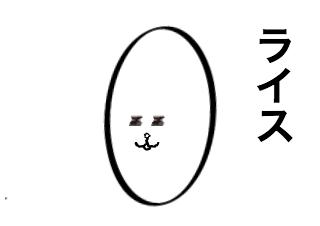 4コマ漫画「※」の4コマ目