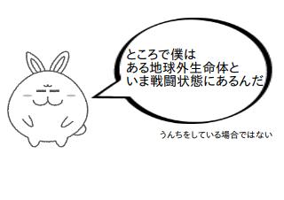 4コマ漫画「うんちのトレーニング3」の1コマ目