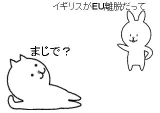 4コマ漫画「EU離脱」の1コマ目