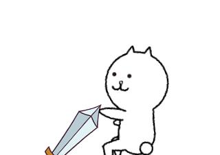 4コマ漫画「真剣しらはどり」の1コマ目