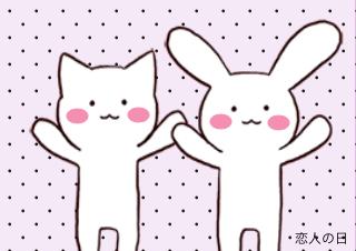 4コマ漫画「6/12 恋人の日」の1コマ目