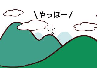 4コマ漫画「8/11 山の日」の1コマ目