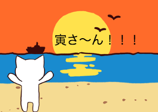 4コマ漫画「8/27 『男はつらいよ』の日」の1コマ目
