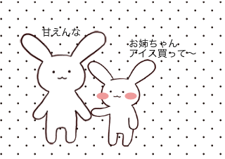 4コマ漫画「9/6 妹の日」の1コマ目