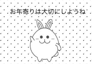 4コマ漫画「9/15 老人の日」の1コマ目