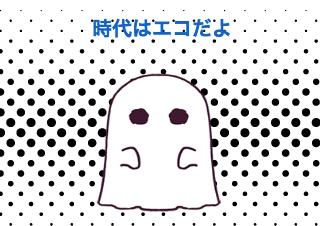 4コマ漫画「10/5 レジ袋ゼロデー」の1コマ目