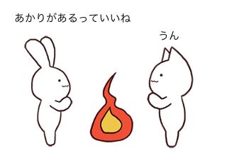 4コマ漫画「10/21 あかりの日」の1コマ目