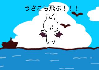 4コマ漫画「10/22 パラシュートの日」の1コマ目