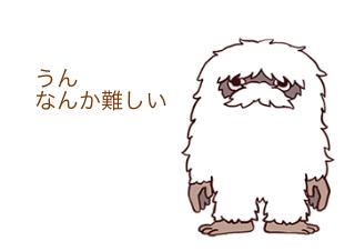4コマ漫画「11/4 ユネスコ憲章記念日」の1コマ目