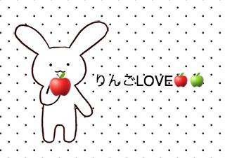 4コマ漫画「11/5 いいりんごの日」の1コマ目