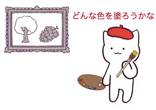 4コマ漫画「11/16 いろいろ塗装の日」の1コマ目