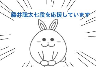 4コマ漫画「11/17 将棋の日」の1コマ目