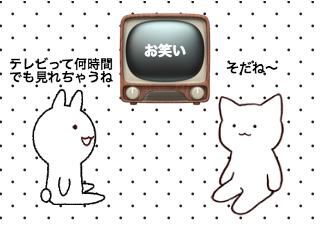 4コマ漫画「11/21 世界テレビ・デー」の1コマ目