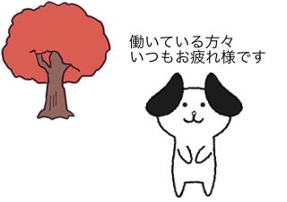 4コマ漫画「11/23 勤労感謝の日」の1コマ目