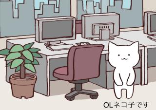 4コマ漫画「11/25 OLの日」の1コマ目