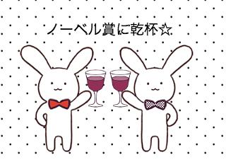 4コマ漫画「11/27 ノーベル賞制定記念日」の1コマ目