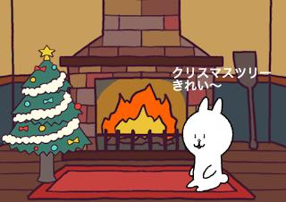 4コマ漫画「12/7 クリスマスツリーの日」の1コマ目